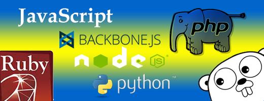Was ist die schnellste serverseitige Skriptsprache?